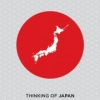THINKING OF JAPAN: BON JOVI, U2, RIHANNA E JUSTIN BIEBER INSIEME IN UN ALBUM